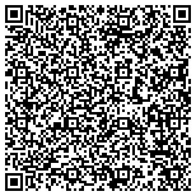 QR-код с контактной информацией организации СТРОИТЕЛЬ, КОММУНАЛЬНОЕ ЖИЛИЩНО-ЭКСПЛУАТАЦИОННОЕ ГП