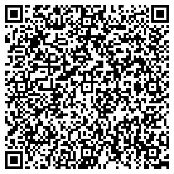 QR-код с контактной информацией организации ООО Realt-PRO