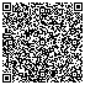 QR-код с контактной информацией организации СТРОЙМЕХАНИЗАЦИЯ, КП