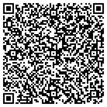 QR-код с контактной информацией организации ДЕТСКИЙ САД № 2447