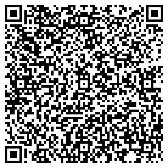 QR-код с контактной информацией организации КОМФОРТ КТ, ООО