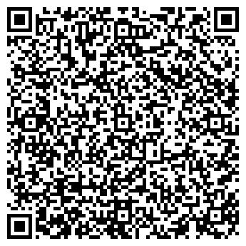 QR-код с контактной информацией организации КОНСАЛТИНГ-АУДИТ, ООО
