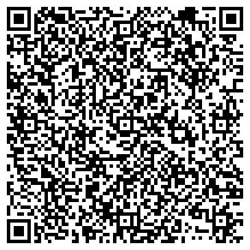 QR-код с контактной информацией организации ПСУ-38, ДЧП АО ХАРЬКОВСТАЛЬКОНСТРУКЦИЯ
