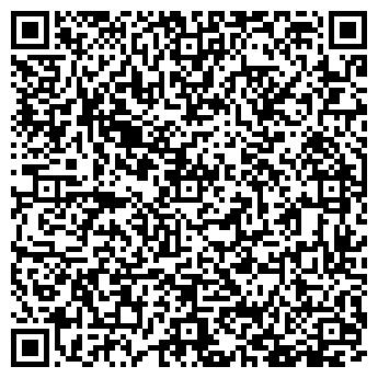 QR-код с контактной информацией организации БИК-МАСТЕР, ООО