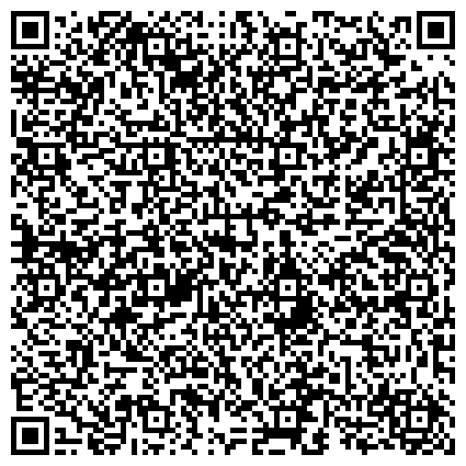 QR-код с контактной информацией организации ПРОИЗВОДСТВЕННАЯ БАЗА ОБЛАСТНОГО ГОСУДАРСТВЕННОГО КОММУНАЛЬНОГО ПРЕДПРИЯТИЯ ПОЛТАВАСПЕЦРЕМСТРОЙ