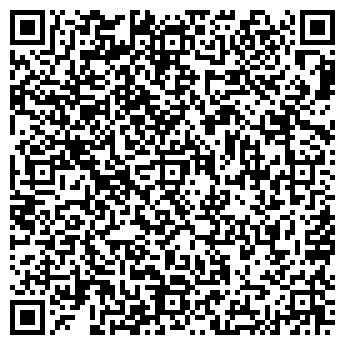 QR-код с контактной информацией организации КРИШТАЛЬ А.П., ЧП