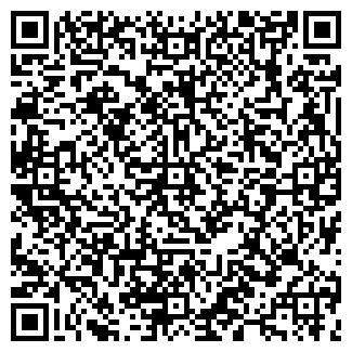 QR-код с контактной информацией организации КВИИНД, ООО