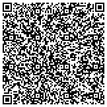 QR-код с контактной информацией организации ПОЛТАВСКОЕ ИНКУБАТОРНО-ПТИЦЕВОДЧЕСКОЕ ПРЕДПРИЯТИЕ, СЕЛЬСКОХОЗЯЙСТВЕННОЕ ООО