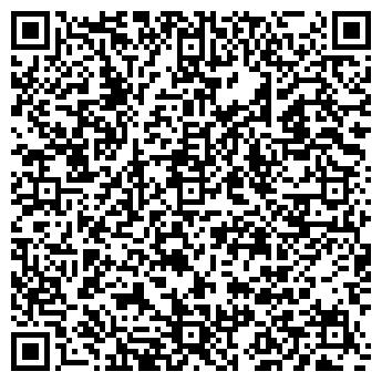 QR-код с контактной информацией организации ДЕТСКИЙ САД № 2302