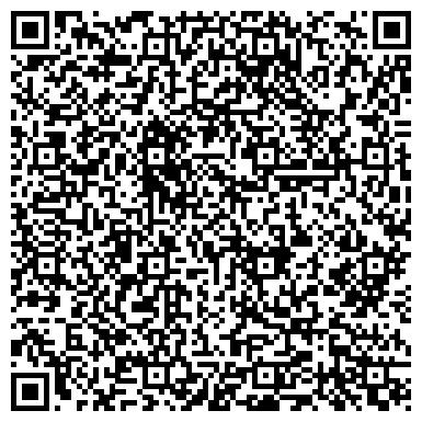 QR-код с контактной информацией организации ПОЛТАВСКАЯ ПЕРЕДВИЖНАЯ МЕХАНИЗИРОВАНАЯ КОЛОНА 64, ЗАО
