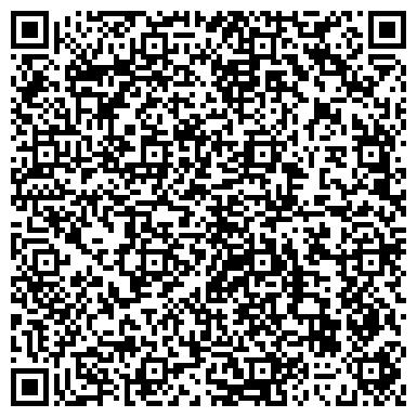 QR-код с контактной информацией организации УКРАИНА, ОБЪЕДИНЕННОЕ ГОТЕЛЬНОЕ ХОЗЯЙСТВО, КП