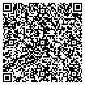 QR-код с контактной информацией организации ДЖЕРЕЛО, МЧП