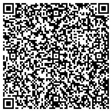 QR-код с контактной информацией организации Ceremony