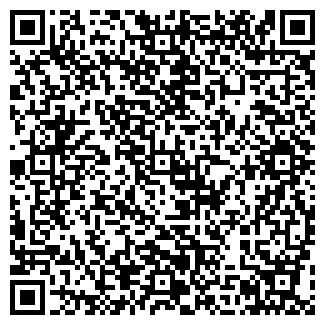 QR-код с контактной информацией организации БУРОВИК, ЗАО