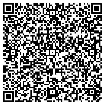 QR-код с контактной информацией организации ДЕТСКИЙ САД № 2458