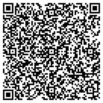 QR-код с контактной информацией организации БАРКАТ-ТРЕЙД, ООО