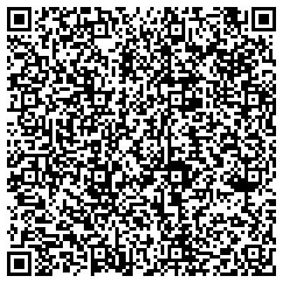 QR-код с контактной информацией организации ЗОЛОТОЙ КЛЮЧИК, ЦЕНТР РАЗВИТИЯ РЕБЁНКА - ДЕТСКИЙ САД № 2534