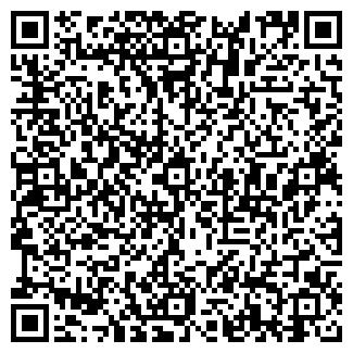 QR-код с контактной информацией организации АДИНОЛ, ОАО