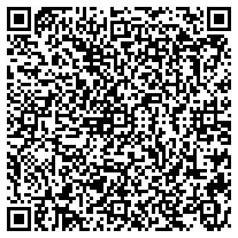 QR-код с контактной информацией организации РИВНЕ-БОРОШНО, ЗАО
