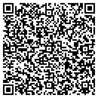 QR-код с контактной информацией организации КАРСАР, ЧП