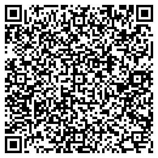 QR-код с контактной информацией организации МИС, ЧФ