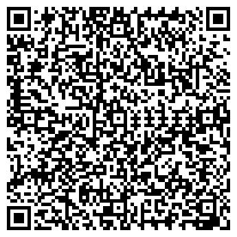 QR-код с контактной информацией организации МЕХБУДСЕРВИС, ЗАО