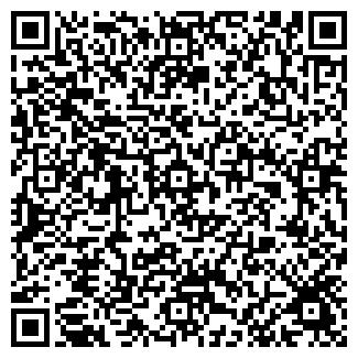 QR-код с контактной информацией организации АРЦТ, ЧП