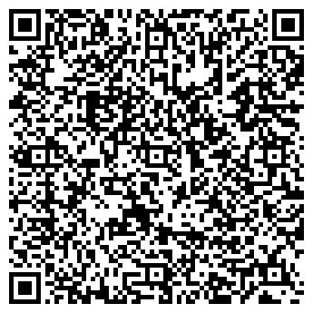 QR-код с контактной информацией организации ДЕТСКИЙ САД № 2266