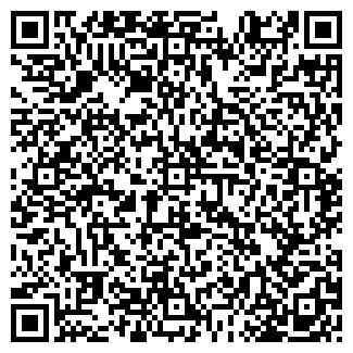 QR-код с контактной информацией организации АДЕЛА, ЧФ