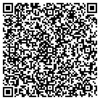 QR-код с контактной информацией организации АКВАТОН, ПО, ООО