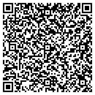 """QR-код с контактной информацией организации ООО """"Автограф"""""""