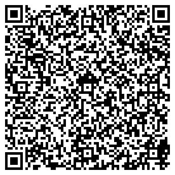 QR-код с контактной информацией организации ПРЕСТИЖ ТРЕВЕЛ, ЧП