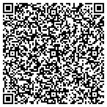 QR-код с контактной информацией организации РОСИНКА, ДЕТСКИЙ САД № 2192
