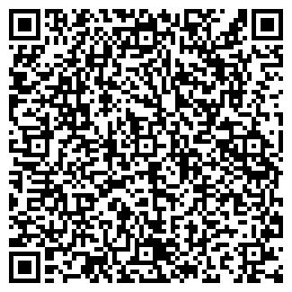 QR-код с контактной информацией организации AXIOMA