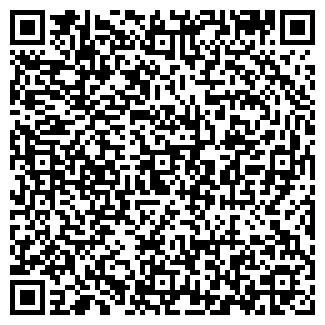 QR-код с контактной информацией организации АВТОЛЮКС, ТД, ООО