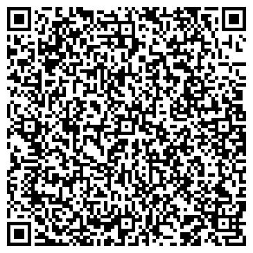 QR-код с контактной информацией организации ООО СеверЦемент