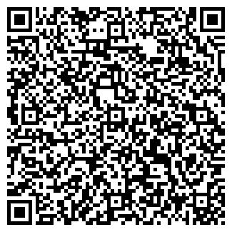 QR-код с контактной информацией организации СУПЕР-ЛЮКС, ООО