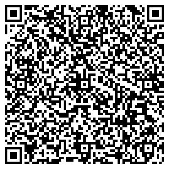 QR-код с контактной информацией организации КОМПЬЮТЕРЫ-С, ООО