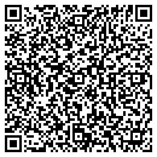 QR-код с контактной информацией организации УКРРОСТРАНС, ООО