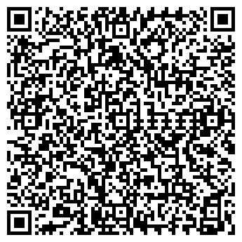 QR-код с контактной информацией организации ТЕХЭКСПО, ТД, ООО