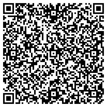 QR-код с контактной информацией организации ДЕТСКИЙ САД № 2281