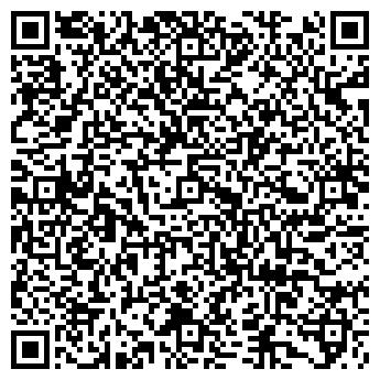 QR-код с контактной информацией организации ОРИОН-СЕРВИС, ООО