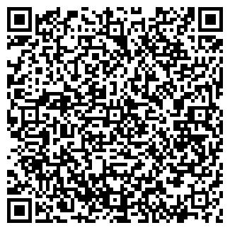 QR-код с контактной информацией организации РЕМСТРОЙ, ООО