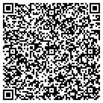 QR-код с контактной информацией организации КОМПАН, МАЛОЕ ЧП