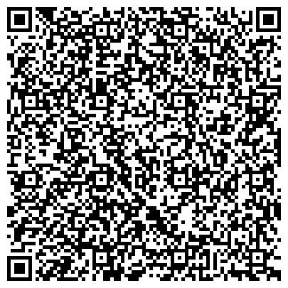 QR-код с контактной информацией организации Отдел МВД России по Центральному административному округу, Тверской район