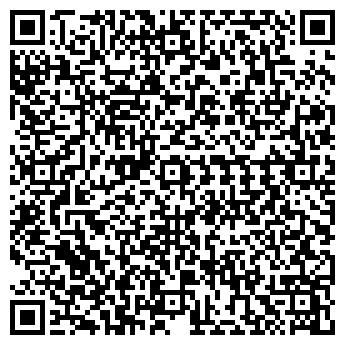 QR-код с контактной информацией организации СУМЫПРОЕКТ, ИНСТИТУТ