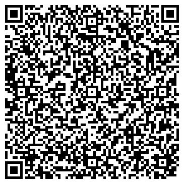 QR-код с контактной информацией организации ООО ВСО СтройПрофиль