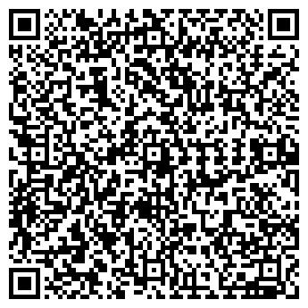 QR-код с контактной информацией организации ГАЛИМОН О.В., ФЛП