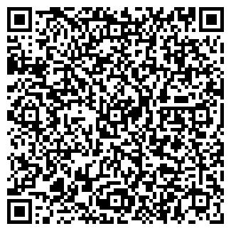 QR-код с контактной информацией организации ГОРОБИНА, ООО