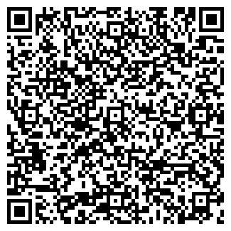 QR-код с контактной информацией организации МИСЛИВЕЦЪ